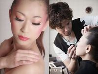 wk make-up beauty Agency
